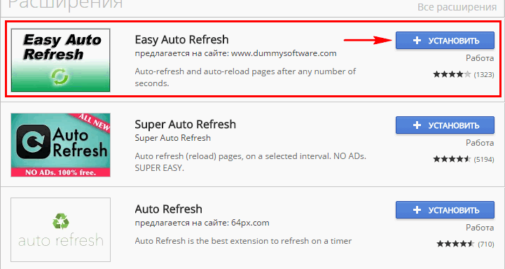 As in Yandex, enable auto-refresh of the page  Automatically