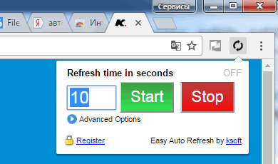As in Yandex, enable auto-refresh of the page  Automatically update